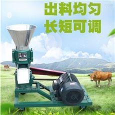 SL JLJ陕西渭南家用电饲料颗粒机