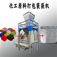 钾肥包装机 定量称重 自动装袋 5-60kg/包