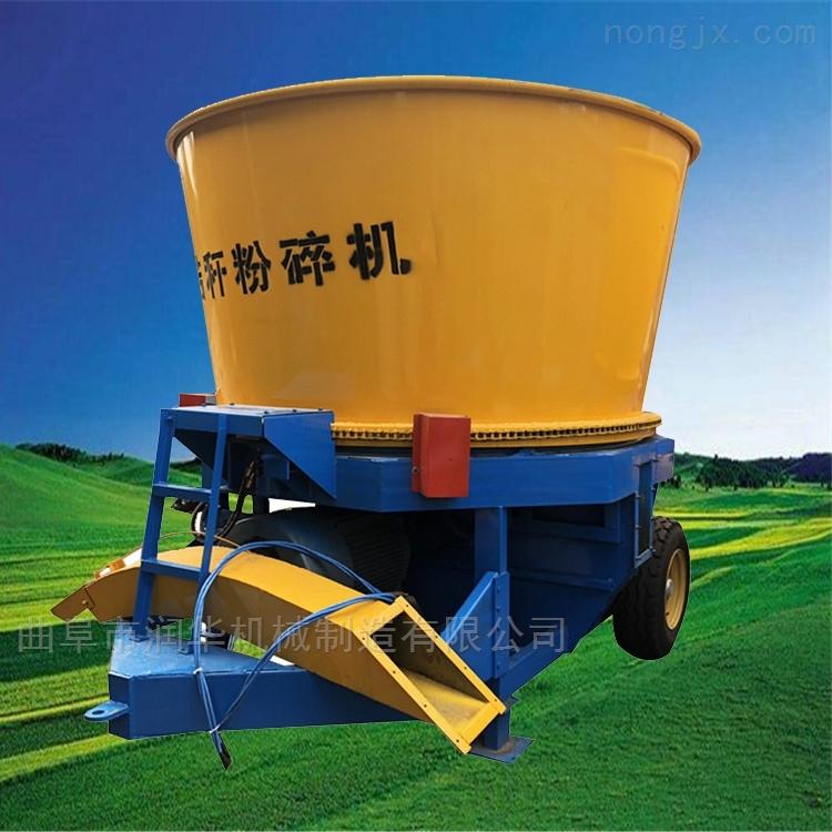 青干玉米秸秆粉碎机 稻草捆转盘式粉草机