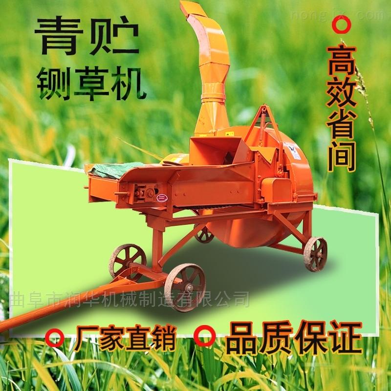 青贮牧草秸秆铡草机 高喷式牧草揉丝机