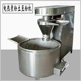 THF-120Z自动化工艺打芡土豆粉机