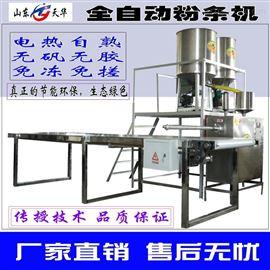 THF-80Z小型米粉机 多功能米线机