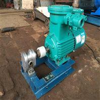 华潮铸铁齿轮泵无润滑性油料饮料专用泵