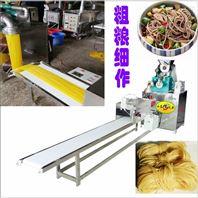 双螺杆玉米面条机 烤冷面机