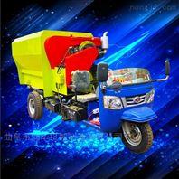 养牛厂三轮式撒草车 自动抛料电动撒料车
