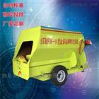 四轮车牵引式TMR搅拌机 秸秆草捆揉丝拌料机