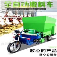 牛场青贮饲料自动撒料车