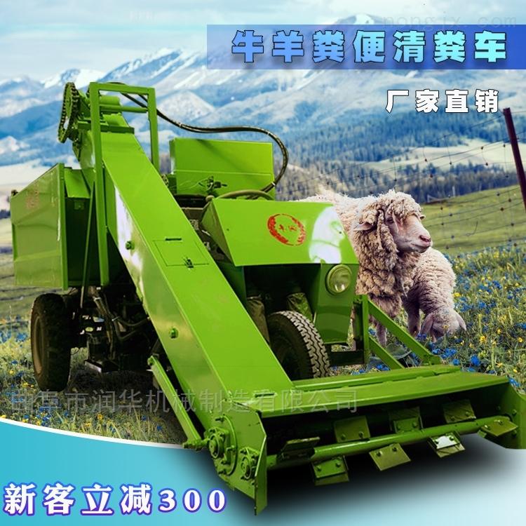 养牛牧场自动清粪车 大型畜牧养殖铲粪车
