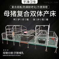 山东母猪产床价格