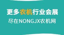 2020第四届武汉国际渔业博览会暨水产养殖产业展览会