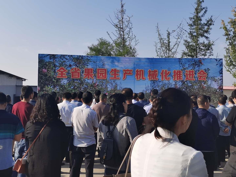 9月18日上午,全省果园生产机械化推进会议在宝鸡凤翔圆满落幕。