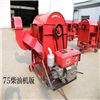 RF-TLJ-125家用两相电谷子脱粒机 脱谷机生产厂家